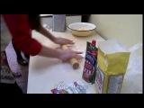 как мы готовим пиццу