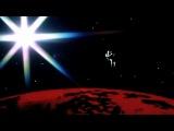 Apelsin - Kauge Hüüd [Dark Star 1974]
