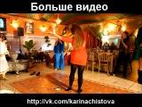 Aziza Bab Al Noujoume Dinner Party http://vk.com/karinachistova