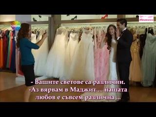 Фатих Харбие - 40 еп. (sezon finali) - 1 фрагм. БГ субт.