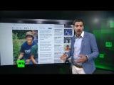 05.07.2014-Новости.Европейский джихад.Боевики ИГИЛ вербуют экстремистов в соцсетях.(Дата-05.07.2014г.,2042мск.YouTube-RT на русском)