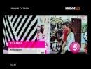 DANGE TV TOP-10_2014-05-