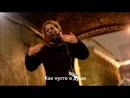 БИ2 Молитва Песня на жестовом языке