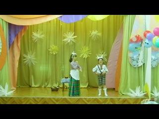 Мама Коза и козлёнок Рудуду)))