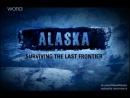 Аляска: выжить у последней черты: Вынужденная посадка