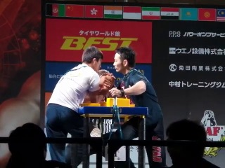 Japan Asian Armwrestling championship!!! 70kg