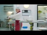 Кухня | Танец Макса