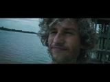 псих (ex. песочные люди) feat. антоний андрющенко - снова про любовь (2014)