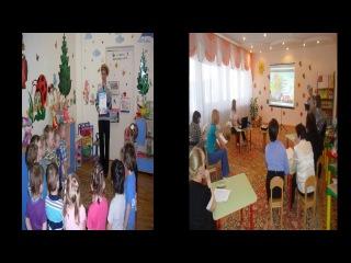 Итоги работы детского сада по программе