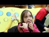 дети под музыку Детские песни - Детский сад (минус). Picrolla