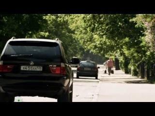 Сериал ИКОРНЫЙ БАРОН 5 серия