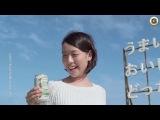 Erika Toda Suntory Beer CM