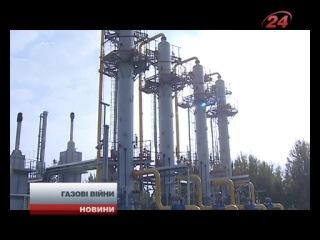 Газпром пригрозил Европе ограничением поставок газа, из за реверса в Украину