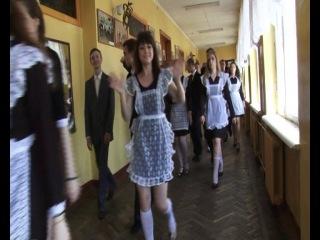 последний звонок 2014 школа №43 г.Рязани