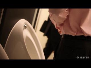 Скрытка в мужском туалете