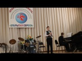 XI Московский международный фестиваль - конкурс детского и юношеского художественного творчества