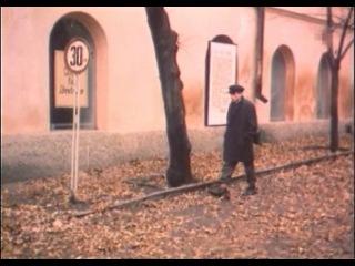 Отряд специального назначения. 4-я серия (1987)