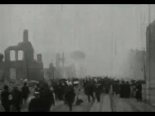 США (1906) под депрессив блек метал