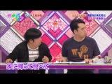 Nogizaka46 – Nogizakatte Doko ep135 от 25 мая 2014 г.