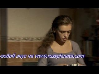 Колдовская любовь 50 серия