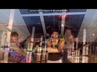 «лето 2014» под музыку Песняры - Косил Ясь Конюшину (V.Reznikov & Denis First ft Portnov Remix)★. Picrolla