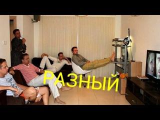 «Андрей!!!» под музыку  Песня из детства - Усатый нянь, там мой Д С. Picrolla