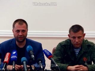 Секретные материалы: какое настоящее предназначение «гуманитарного конвоя» от России