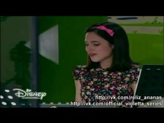 Виолетта 3 сезон 19 серия - Песня Франчески » Freewka.com - Смотреть онлайн в хорощем качестве