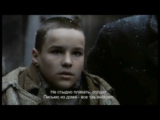 Пла�е� �олда� u d o cry soldier cryrussian version
