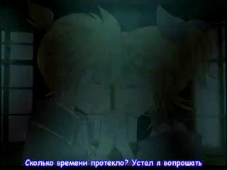 Vocaloid/ Вокалоиды. Сага зла (часть 4). Перерождение - русская версия