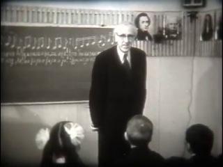 Урок Кабалевского. Учебный фильм.