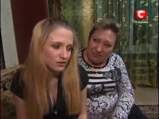 Алина иванченко беременна в 16 вк 60
