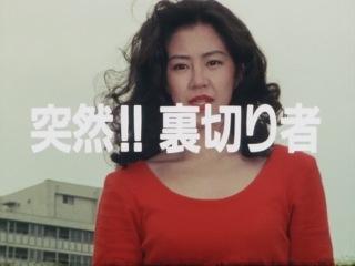 Chōriki Sentai Ohranger: Preview Collection 2 of 8 [480p]