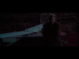 Английская версия второго эпизода звёздных войн