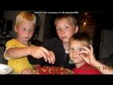 «Лето 2011) 2012,13......» под музыку Белый День - От людей надеревне не спрячешься(Любимая песня нашей семьи про мою любимую деревню