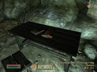 TES IV Oblivion 9ч. - Скинград, пещера