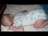 «Моя семья!!!» под музыку Детские песни - Танец маленьких утят (фр. нар. песня - Ю. Энтин). Picrolla