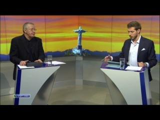 Бразильский акцент от 18.06.14 - выпуск 6.1 / НТВ + Спорт плюс HD