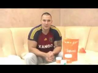 Михаил Башков про FAVAO