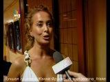 Жанна Фриске о «Премии Муз-ТВ» 2005 + фрагмент репетиции 2006