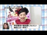126_H04_[23.06.2014] Новости о пресс-конференции к фильму Entaku (720P)