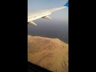 вид из окна самолета 1(египет)