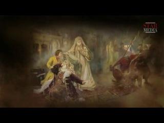 Романовы.Фильм 2 (2013)Фёдор Алексеевич, Софья Алексеевна