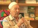 Эфир 1 июля 2014 г. Вт Баймак-ТВ