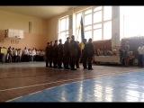 НВК № 5Свято Героїв 20.05.2014 привітання