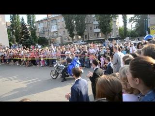 Выпускной. Лутугино, 1.06.2014 (Fire Motors MC, Conquestodors MCC)