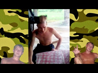 Беляков Евгений проводы ухожу в армию