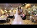 танец невесты с отцом))