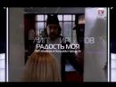 Премия RU.TV 2014 | Лучший саундтрек