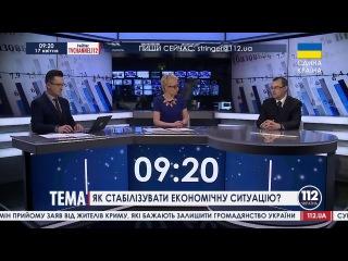 Після кризи 40% українців ризикують опинитися за межею бідності експерт